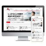 企業のホームページデザイン例