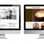 ホームページのデザインに意味はあるのか?